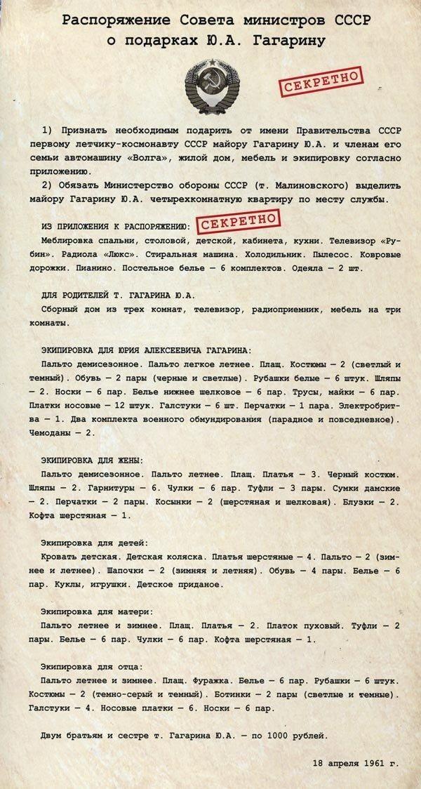Gagarin Lives Russian Life