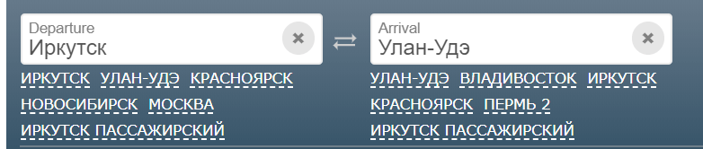 Names of stations in Russian on website