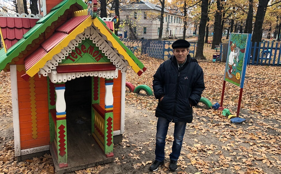 Russian pensioner who built a playground