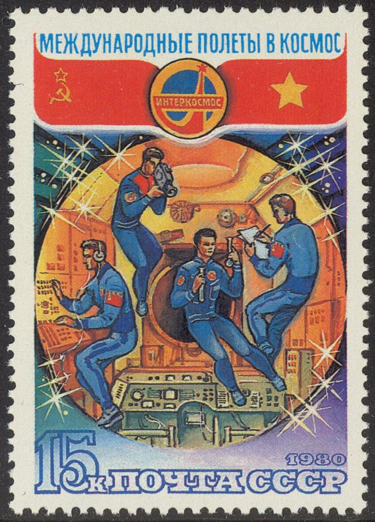 1980 stamp commemorating USSR-Vietnam cooperation through Interkosmos
