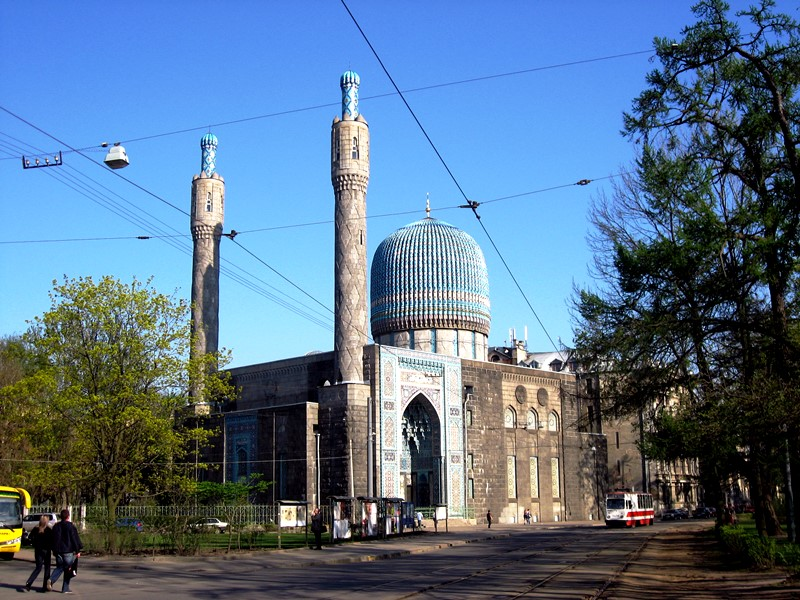 The Great Mosque of St. Petersburg