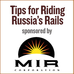 Tips for Riding the Rails