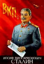 Stalin WWII Poster