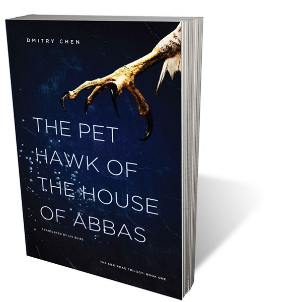 The Pet Hawk of the House of Abbas
