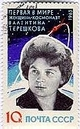 Russian Ladies in Space