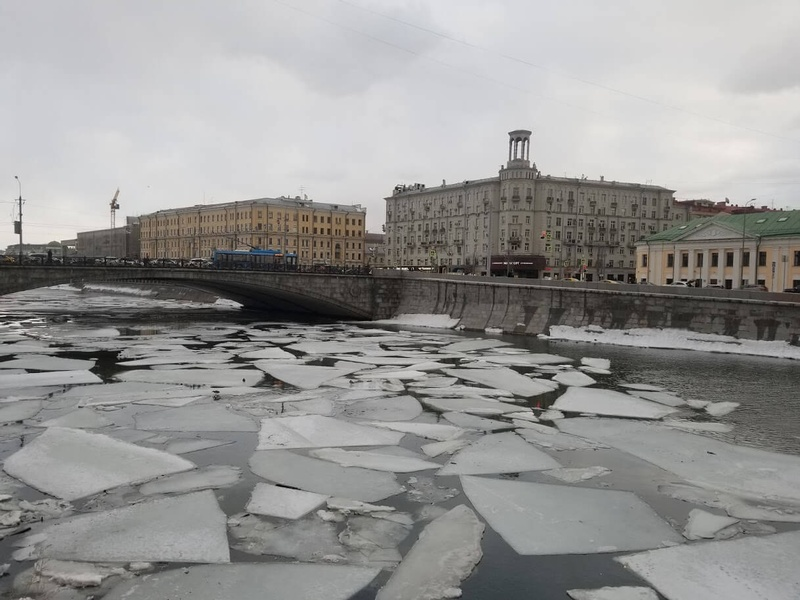 Centuries of Slush