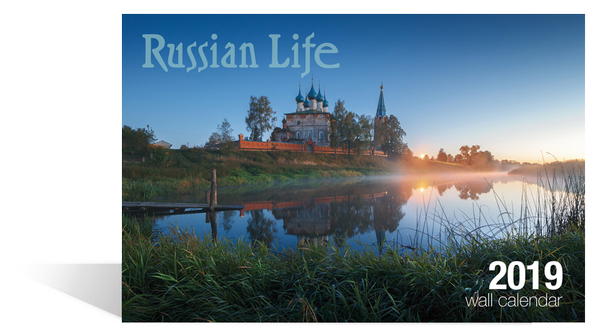 Got your 2019 Russian Life Wall Calendar yet?