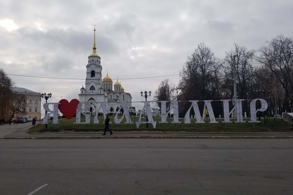 11 Reasons to Be Grateful for Russia