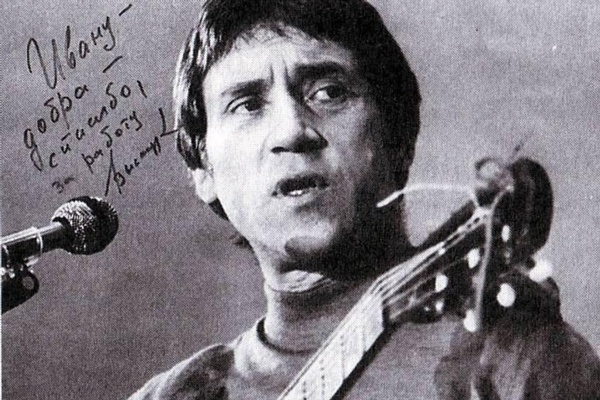 I'm Vysotsky: The Legend of Russian Songwriting