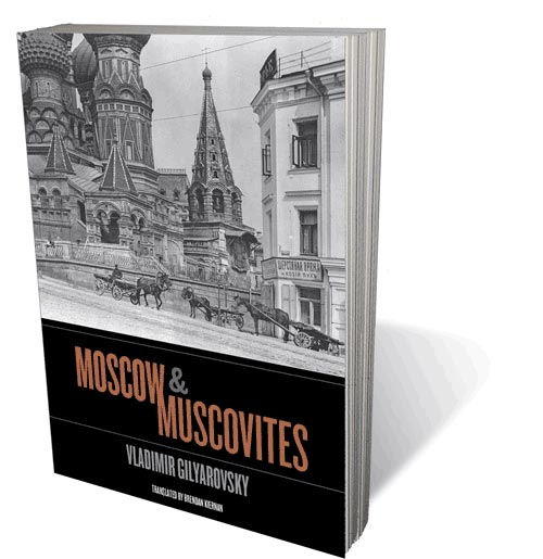 Russian Life Book Receives National Award