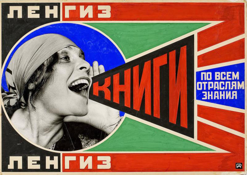 """We invented and changed the world"": A Rodchenko Art Gallery"