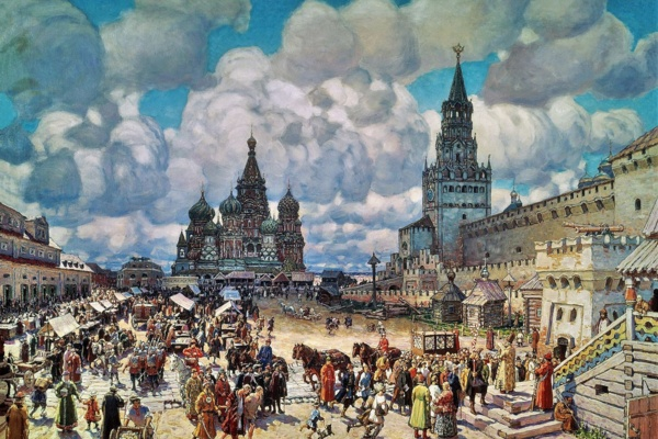 Vasnetsov, Painter and Planet: An Art Gallery